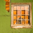 Stock Photo: Run Down Ruin Boarded Up House Plywood Window Panes
