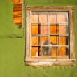 Run Down Ruin Boarded Up House Plywood Window Panes — Stock Photo #39026961