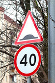 Road signs 40 — Stock Photo