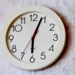 White round wall clock — Stock Photo