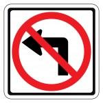 Warning traffic sign DO NOT TURN LEFT — Stock Vector #49465315