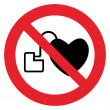No access with cardiac pacemaker sign — Stock Vector #51490993