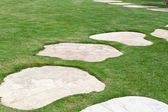 Stone pathway in a Park — Stock Photo