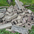 Concrete blocks — Stock Photo
