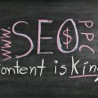 Search Engine Optimization — Stok fotoğraf
