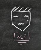 Fail and unhappy face — Stock Photo