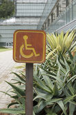 Accessible disabled parking sign — Stock Photo
