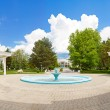 Stock Photo: Panoramof fountain on square in historical district of Tbilis