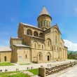 Stock Photo: Panoramof old Orthodox cathedral in Mtskhetnear Tbilisi - most fam