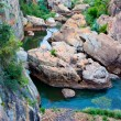 Panorama of  Blyde River Canyon, South Africa. — Zdjęcie stockowe