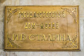 Sign of state House Museum of Joseph Stalin in Gori, Georgia — Stock Photo