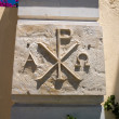 Stock Photo: Coat of arms and Greek religious symbol,cross on wall of monastery in Crete, Greece