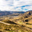 Stock Photo: ColcCanyon, Peru,South America