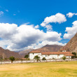 Stock Photo: Panoramof Andes