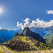 Panorama of Mysterious city — Stock Photo #36399553