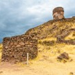 Funerary towers in Sillustani, Peru — Stock Photo #36400559