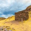 Funerary towers in Sillustani, Peru — Stock Photo #36400585