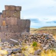 Funerary towers in Sillustani, Peru — Stock Photo #36402757
