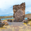 Funerary towers in Sillustani, Peru — Stock Photo #36402927