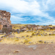 Funerary towers in Sillustani, Peru — Stock Photo #36403091