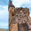 Funerary towers in Sillustani, Peru — Stock Photo #36403141