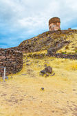 Funerary towers in Sillustani, Peru — Stock Photo