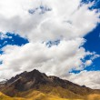 Stock Photo: Andes, South America