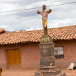 Religious monument in Raqchi, Peru — Stock Photo