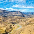 ColcCanyon, Peru — Stock Photo #37277247