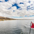 Stock Photo: Lake Titicaca, South America
