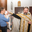Christening ceremony — Stock Photo #39774965