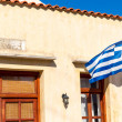 Stock Photo: Small cretvillage in Crete
