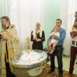 Stock Photo: Christening ceremony