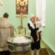Christening ceremony — Stock Photo #39776677