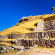 Stock Photo: Archaeological site in Peru