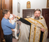 Christening ceremony — Stock Photo