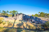 Located at Archaeological Park of Saqsaywaman — Stock Photo