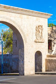 Gamla kyrkan i arequipa — Stockfoto
