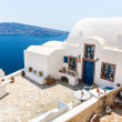 View of Fira town — Stock Photo