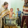 Christening ceremony — Stock Photo #39781433