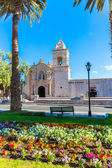 Old church in Arequipa — Foto de Stock