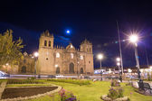 Cathedral of Santo Domingo — Stock Photo