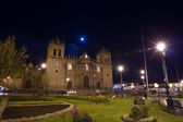 Cathedral of Santo Domingo — Stockfoto