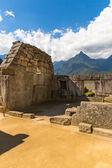 Mysterious city Machu Picchu — Stock Photo