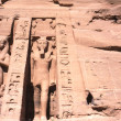 Egypt Abu Simbel Temple — Stock Photo