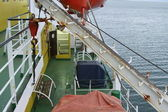 Ferry from Puerto Natales to Punto Montt — Stock Photo