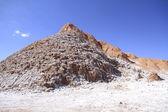 Valle del luna - valley of the moon, in atacama, chile — Stock Photo