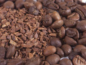 Composition of coffee beans — Stock Photo