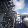 Plant for processing of associated oil gas. — Stock Video