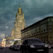 Long shot of cities Moscow Red Square (static - day) — Vídeo stock #12454951